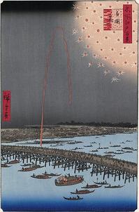 Hiroshige179