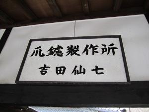 2011_0528_133013img_0892